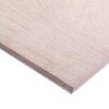 18mm Far Eastern Marine Grade Plywood 2440mm x 1220mm (8′ x 4′) PSC PEFC BS1088